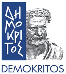 Logo Summer School 2018